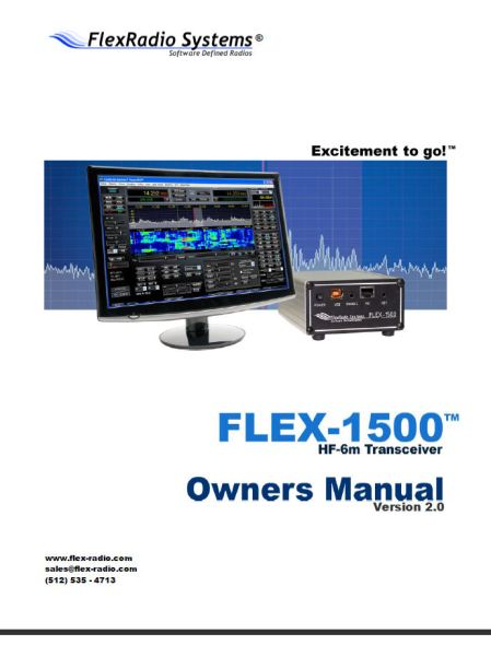 flex_manual_cover