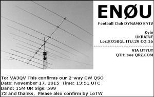 EN0U_EQSL